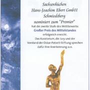 Urkunde Sachsenküchen